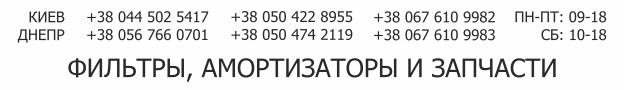 контакты Тесма